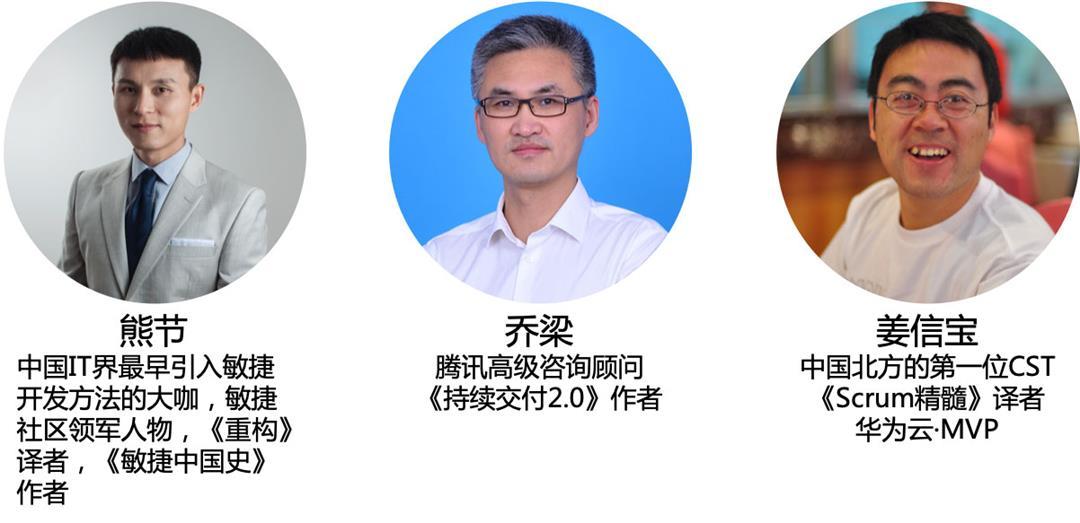 深圳敏捷俱乐部1.jpg