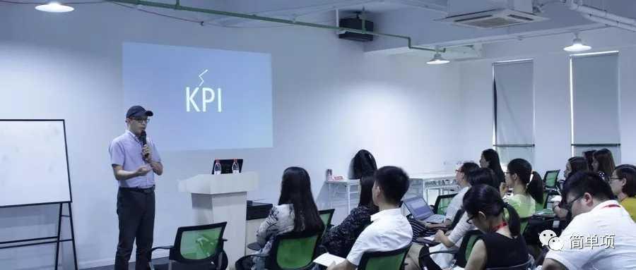 PMP报名培训-圣略咨询1.webp.jpg