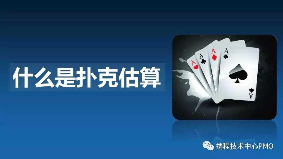 SCRUM敏捷估算扑克2.webp.jpg