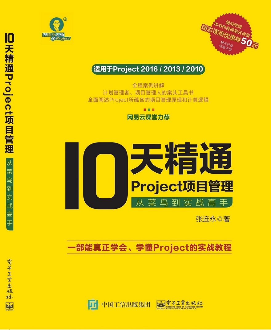 project介绍3.jpg