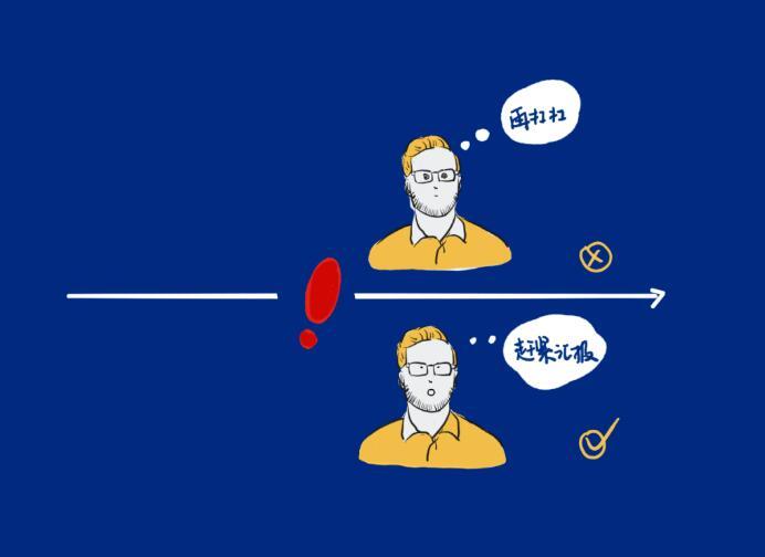 PM沟通管理5.jpg