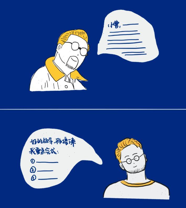 PM沟通管理8.jpg