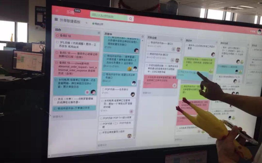 Kanban看板管理-管理圈app-16.jpg