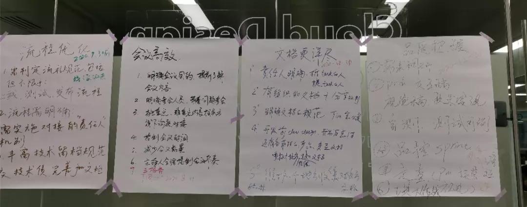 敏捷scrum回顾会议-acp培训8.webp.jpg
