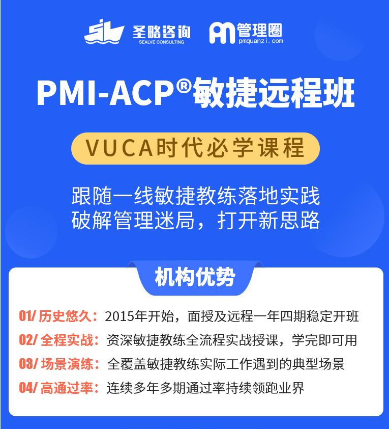 ACP简章-1.png