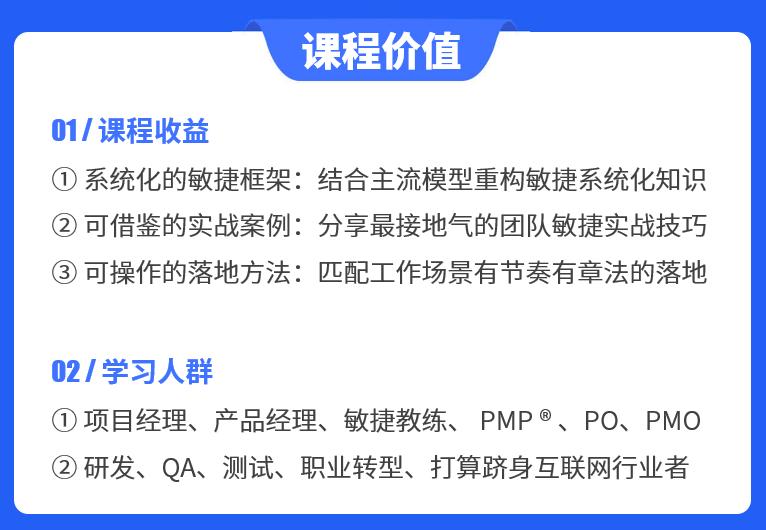 ACP简章-3.png