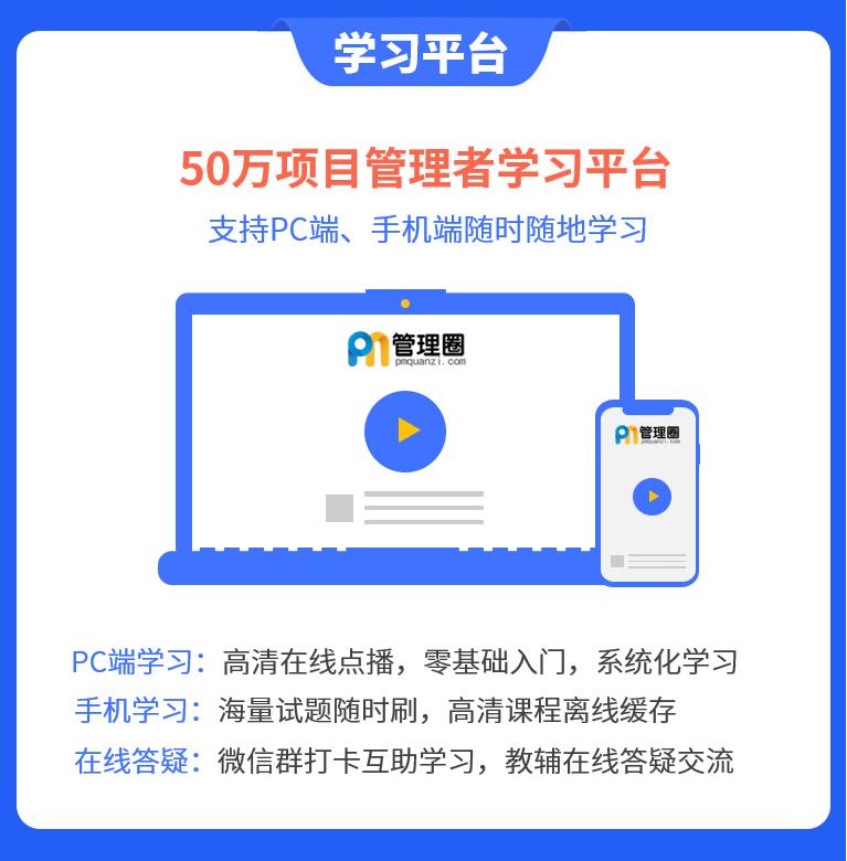 ACP简章-6.png